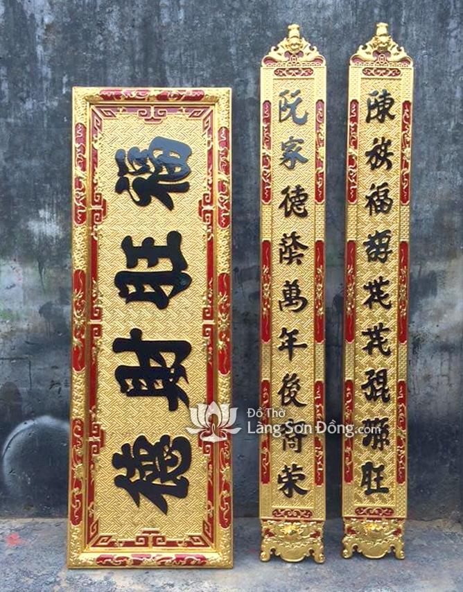 Mẫu hoàng phi câu đối chữ Hán
