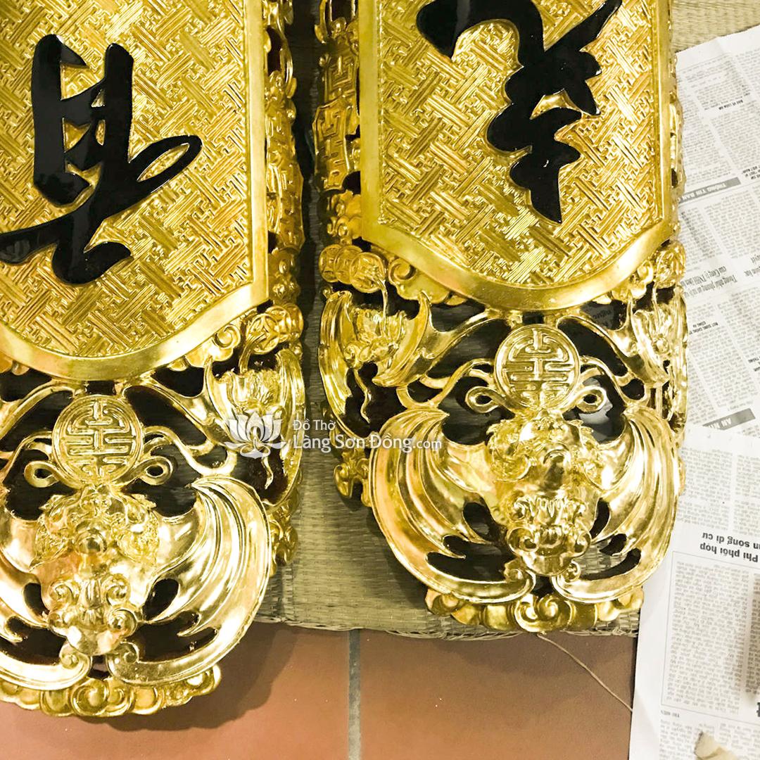 Ý nghĩa của Hoành phi câu đối nền gấm của đồ thờ làng Sơn Đồng