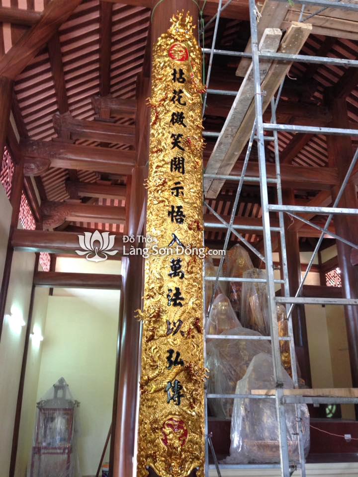 Nghề làm hoành phi câu đối nền gấm của làng đồ thờ Sơn Đồng